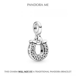 My Lucky Horseshoe Charm - Pandora Me