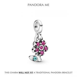 My Pretty Flower Charm - Pandora Me