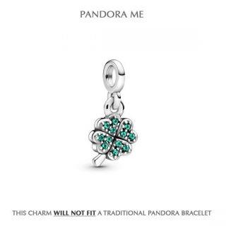 My Four-leaf Clover Dangle Charm - Pandora Me
