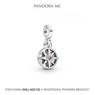My Compass Dangle Charm - Pandora Me
